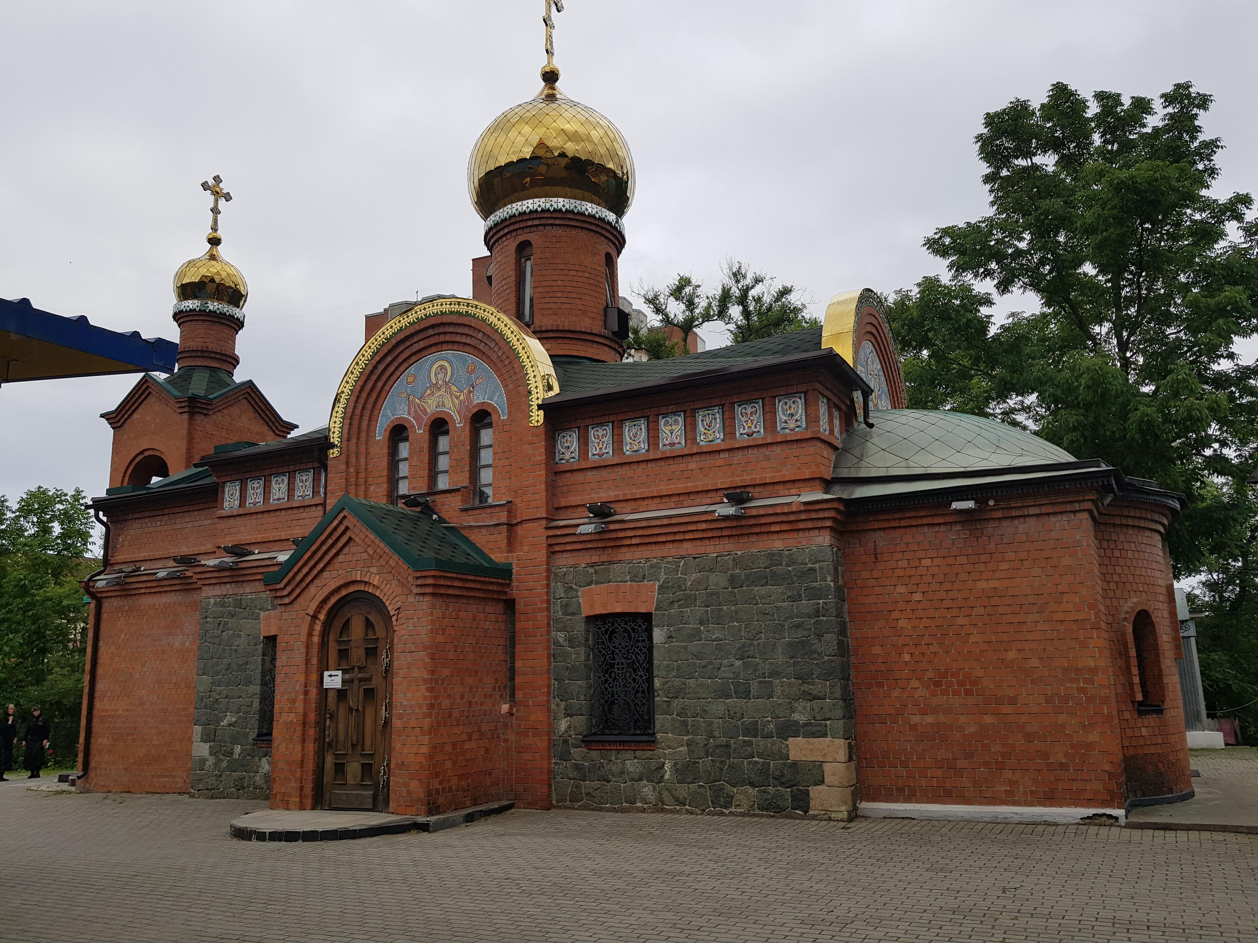 셋째날_러시아 블라디보스톡 시내 탐방 - 마지막날...