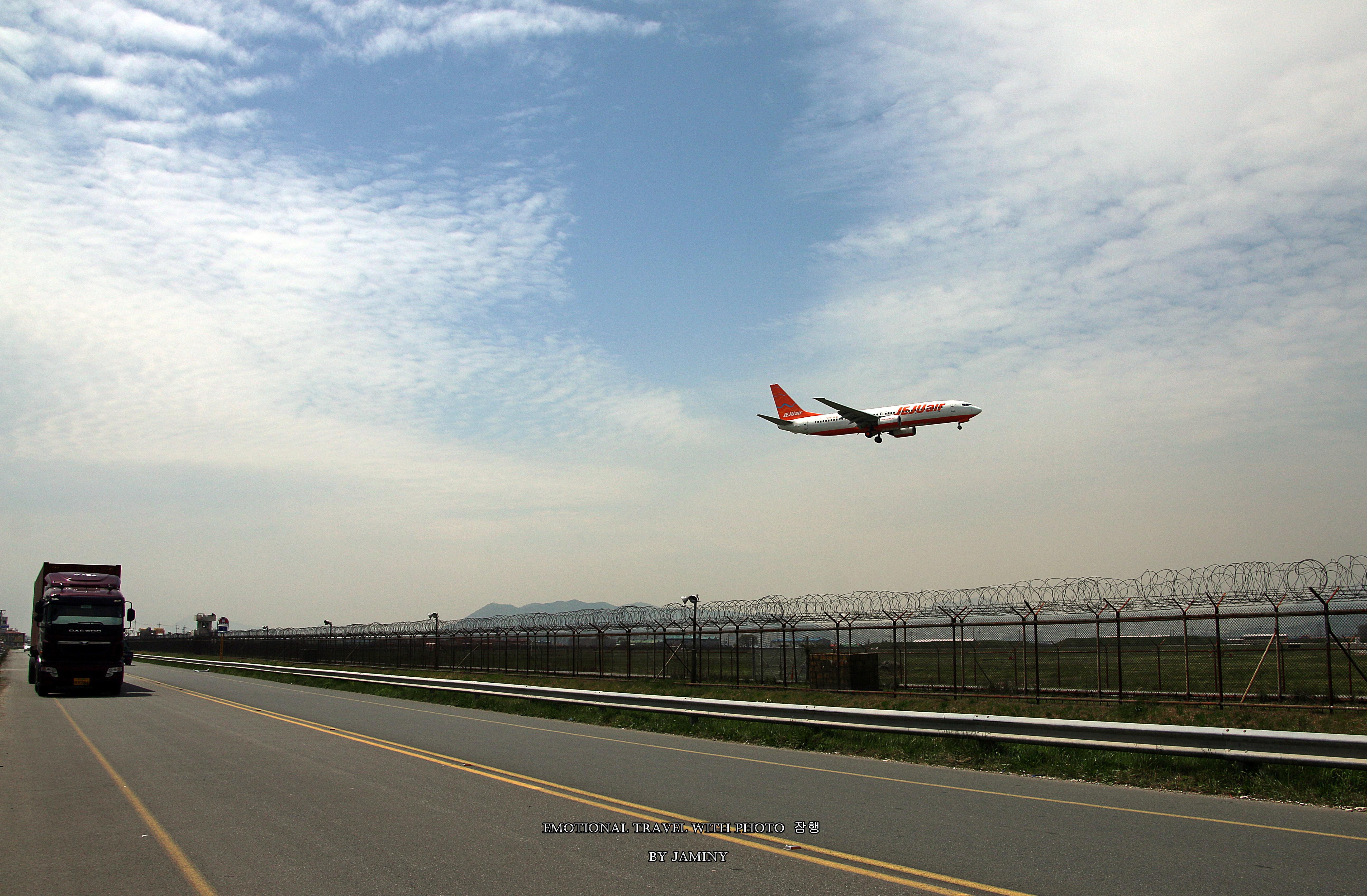 부산의 관문 김해공항에서 만나는 색다른 풍경