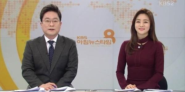 뉴스타임서 '조우종과 결혼' 소감 말한 정다은 아...