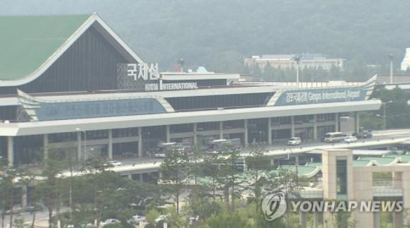 김포공항 국제선 공사현장서 불...300여명 대피