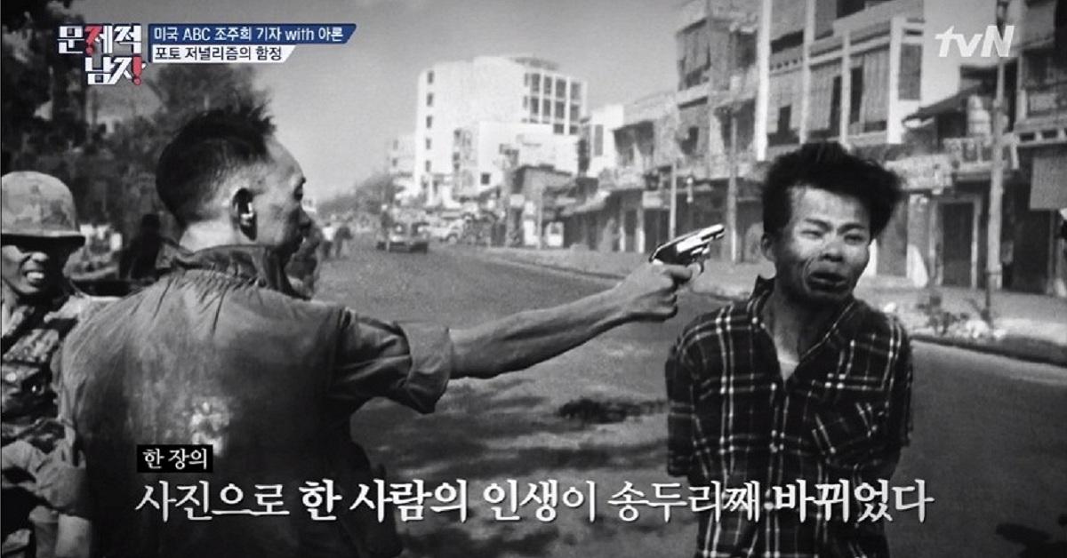 한 사람 인생을 망쳐버린 사진 한 장 (영상) - 사...