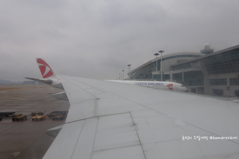 두 번째 비행(8) - 북해도 주말여행의 끝 - - 여행...