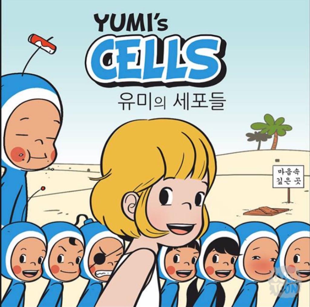 내 이야기의 주인공도 한 명뿐이야 - feat. 이동건...