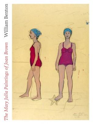 마이 메리 줄리아 [1] - Joan Brown Paintings