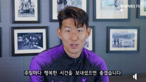 """손흥민, """"주말마다 저를 보고 행복하셨으면"""""""