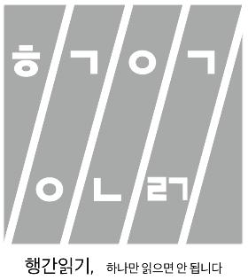 개성공단 가동 중단, 왜? - [행간읽기] 2016. 02. ...