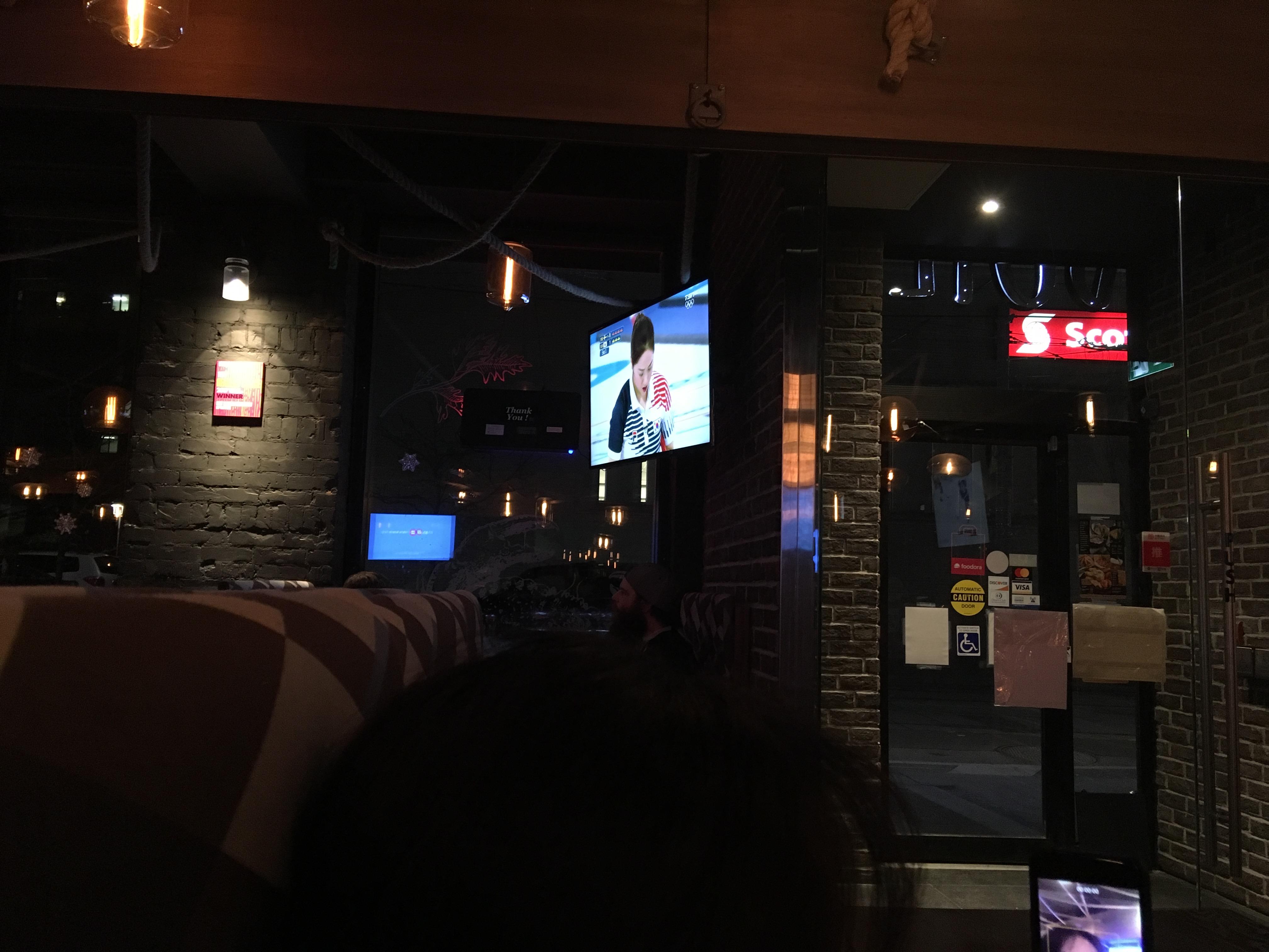 """토론토에 울려 퍼진 """"영미야!!!"""" - 올림픽 결승은 ..."""