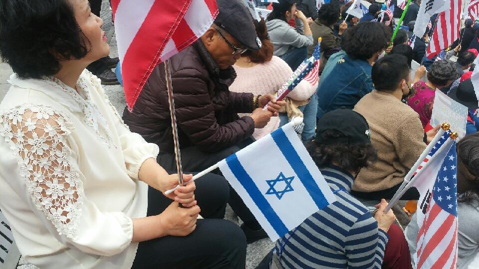 그들은 왜 이스라엘 국기를 들까? - 미국, 이스라...