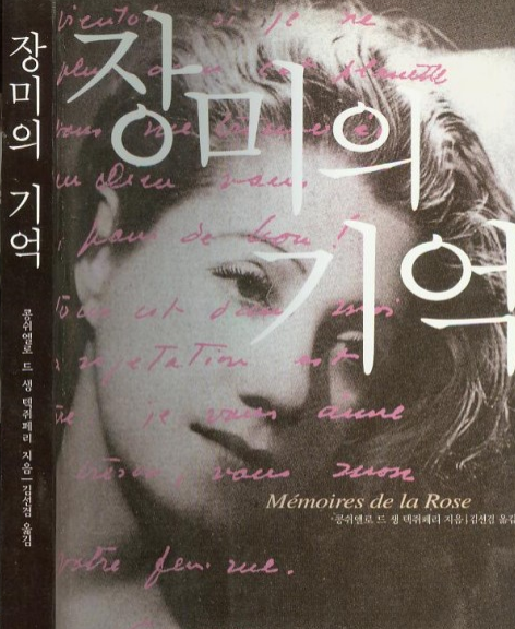 박열 '최희서'의 인스타그램을 둘러본 후 - 하나코...