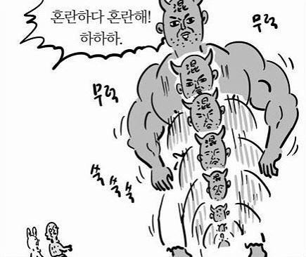 윤서인의 '침묵'이 틀린 이유 - 윤서인 작가의 빠...