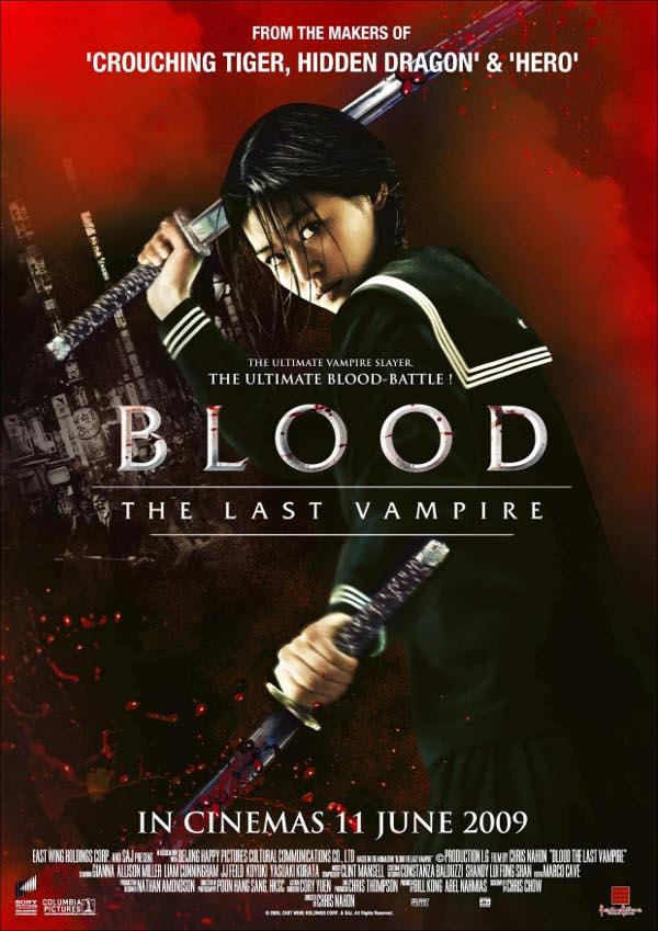 전지현의 흑역사, 블러드 - 영화 '블러드(2009)'