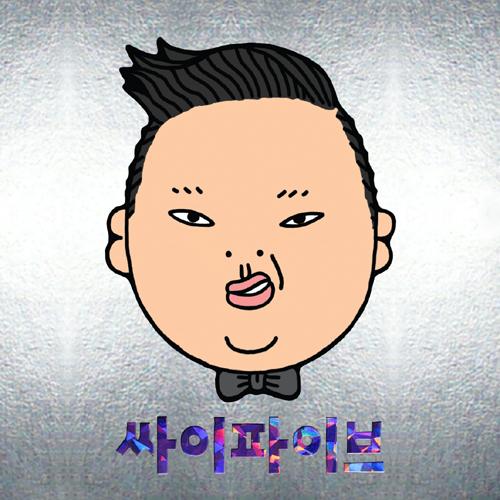 싸이 5집 앨범리뷰 - psyfive