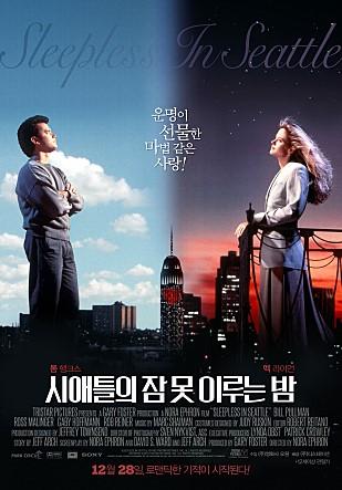 TBS교통방송 <달콤한 밤, 황진하입니다> - 1월 2일...