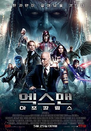 2. TBS교통방송 <달콤한 밤, 황진하입니다> - 1월 ...