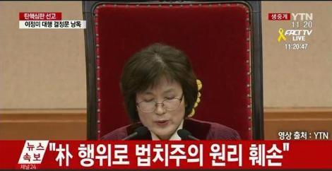 어머니를 위한 정치이야기 - 2장 (5) - 2장 2016~2...