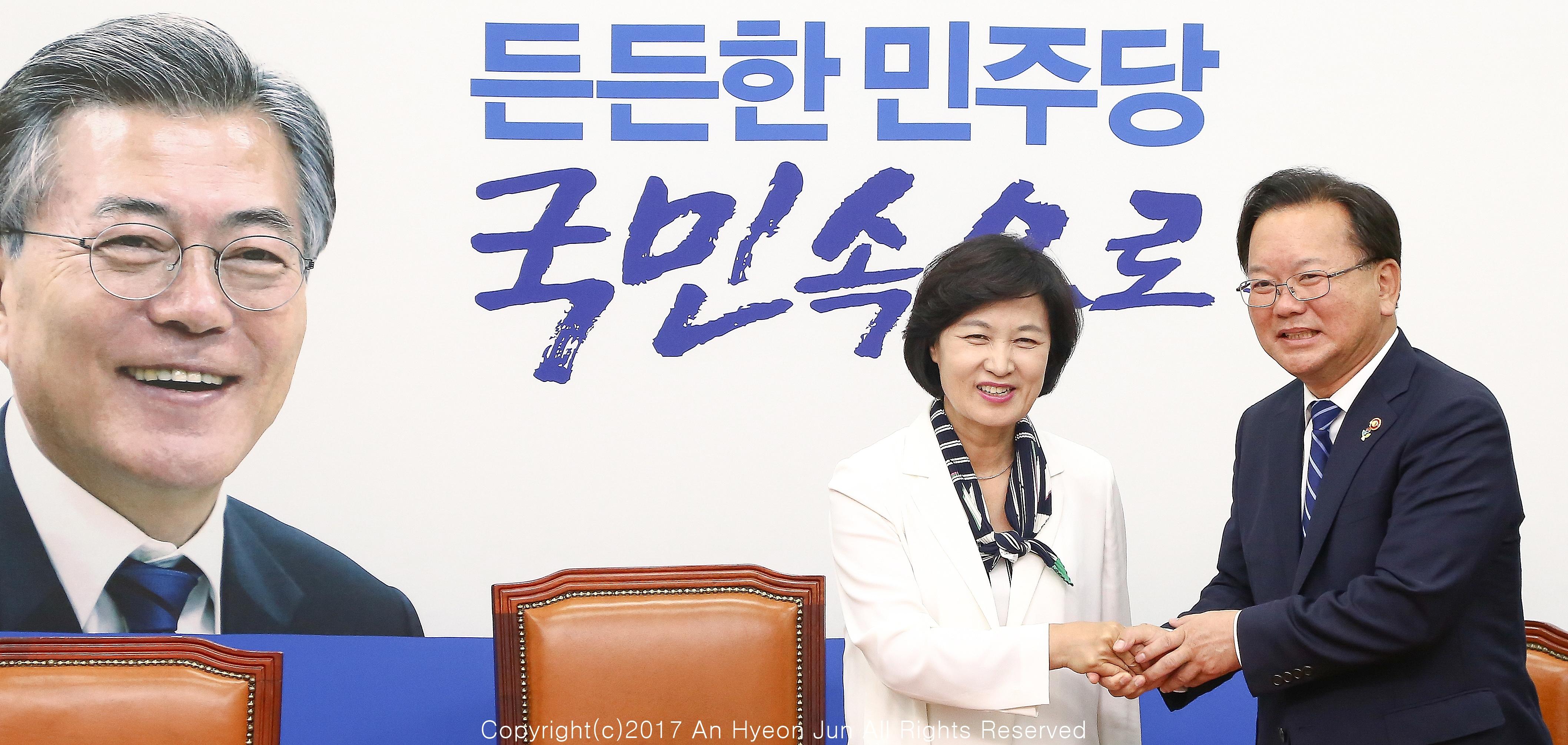 [한컷뉴스] 김부겸, 국민 속으로 - 20170620