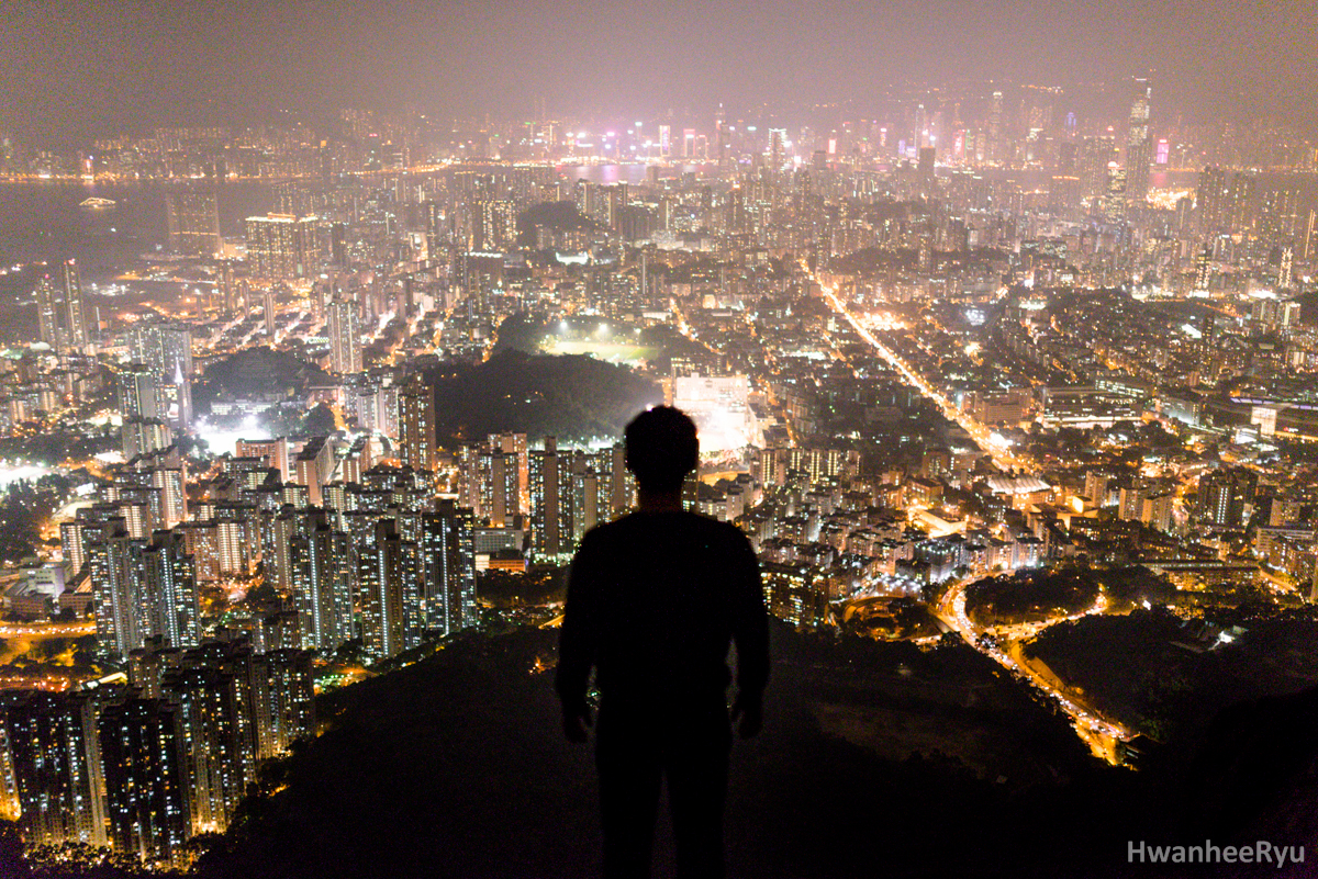 Hongkonger - Intro