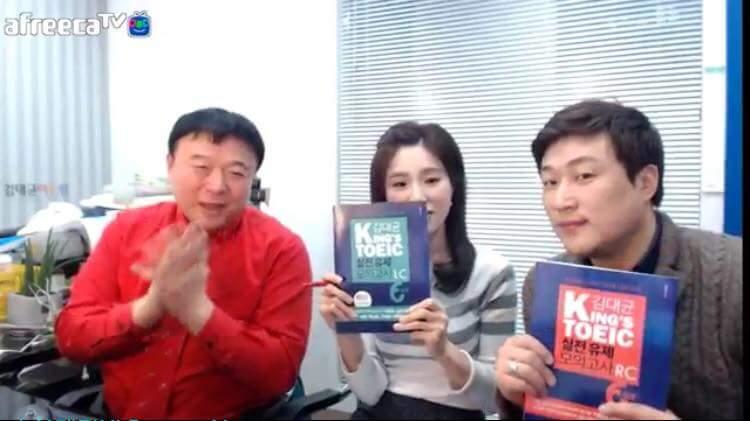 김대균의 유튜브와 아프리카TV - 새로운 도전!