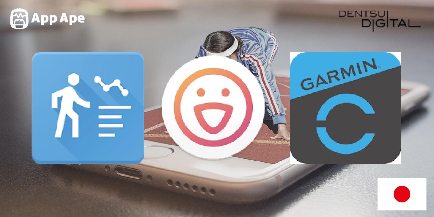 일본, 건강 & 운동 카테고리 앱 이용률 2배 성장!