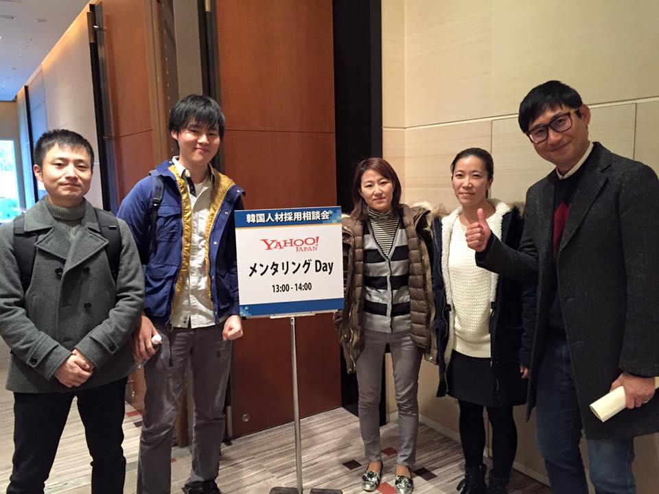 일본기업 20곳 합격, 그 이후...우나리 야후재팬부장