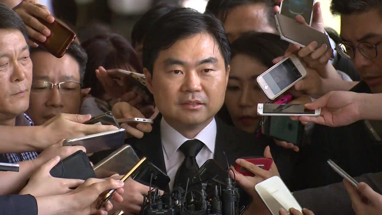 한숨에 읽는 '진경준 前 검사장 뇌물수수 사건' - ...