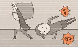 퀴퀴한 일기 : #46.차분해진다