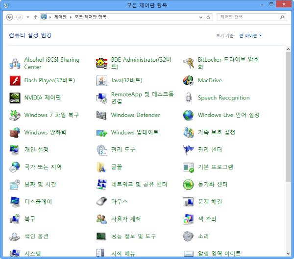 맥북과 데스크탑 Windows7, Windows8 컴퓨터와 네트워크 파일공유 방법   - 일반 공유