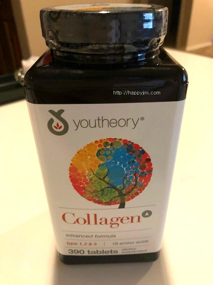 먹는 콜라겐 복용의 효과와 올바르게 먹는 방법 [코스트코 유씨어리 콜라겐 효능/ youtheory ]