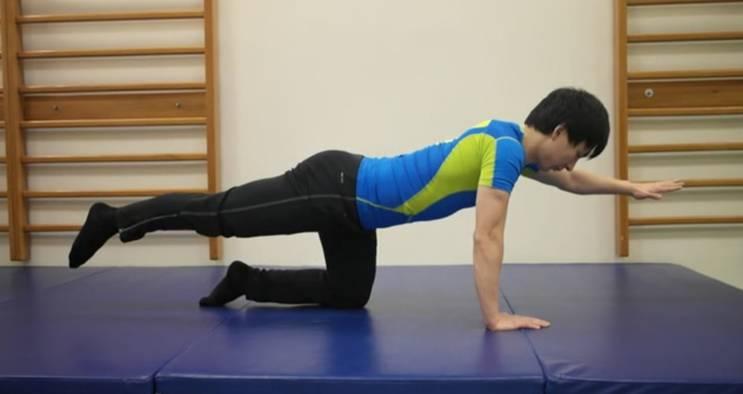요통 운동 치료법