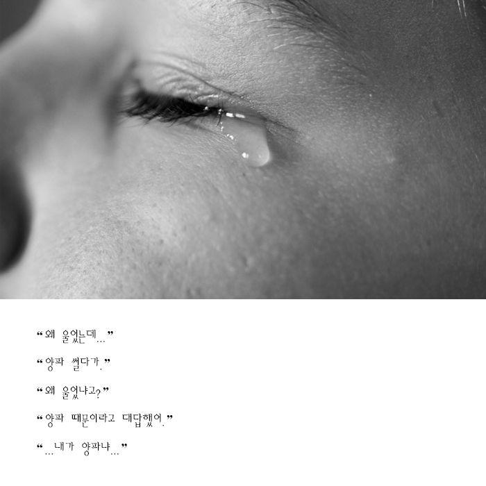 인내력 테스트 수준인 싸이월드 흑역사 모음 | 1boon