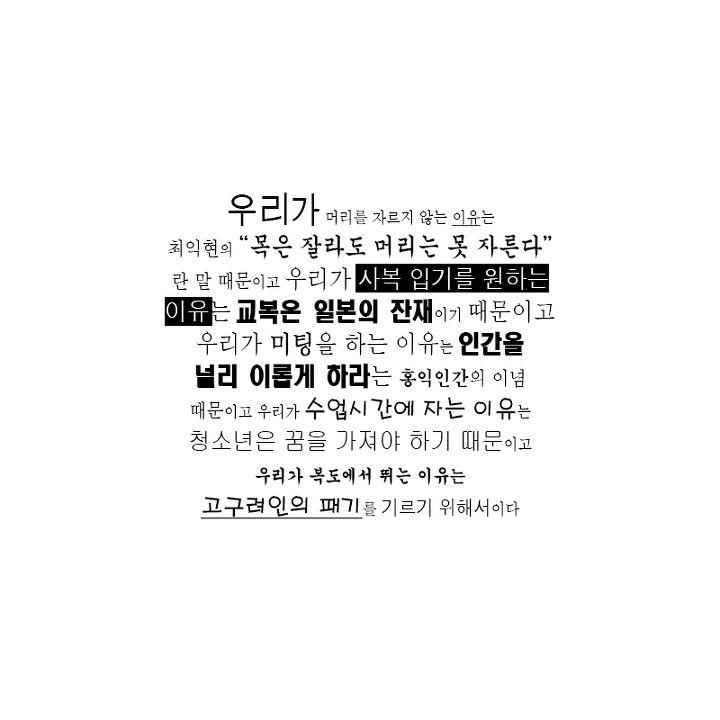 집단 감성 최면 걸렸던 싸이월드 시절   1boon