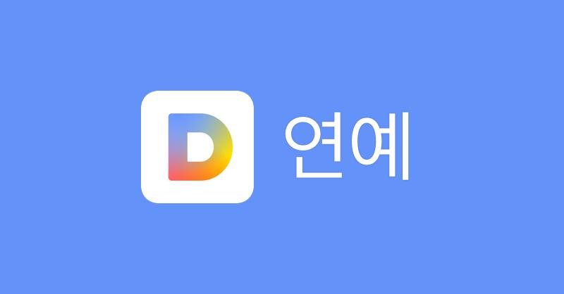 [TD포토] BTS 방탄소년단 제이홉 '언제부터 이렇게 잘생겼니?'