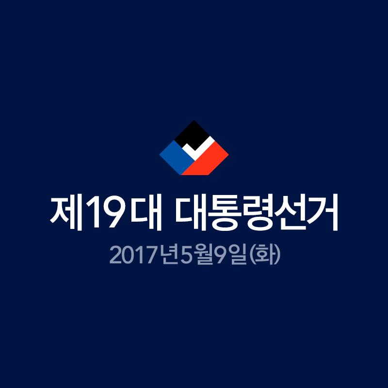 [단독] 안철수, 부인 의혹에 관여 정황..메시지 확인