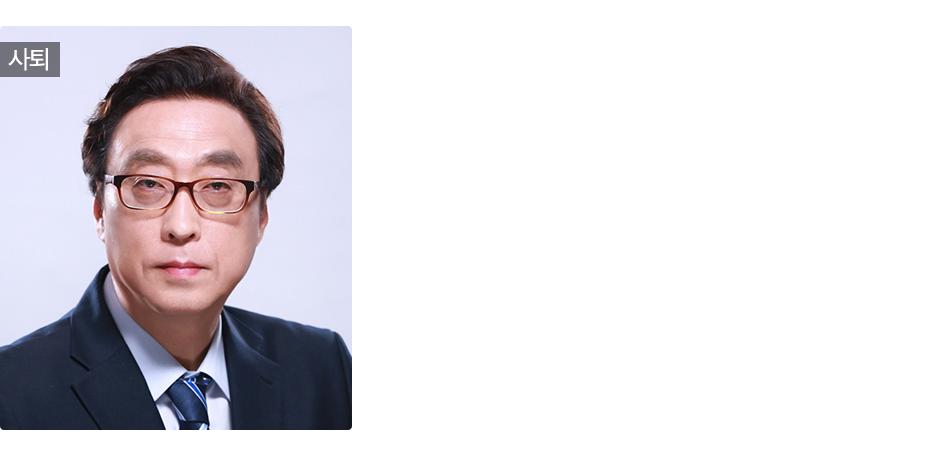 기호 13번 한반도미래연합 김정선