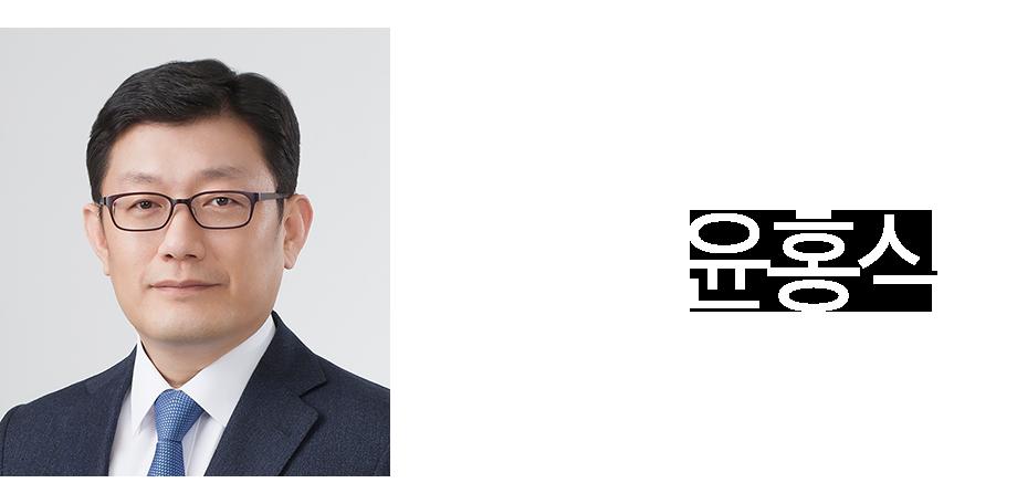 기호 14번 홍익당 윤홍식