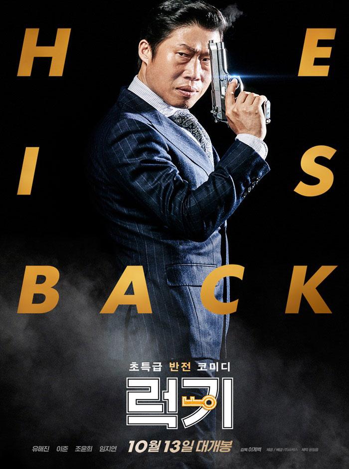 2016년 10월 둘째주 개봉영화