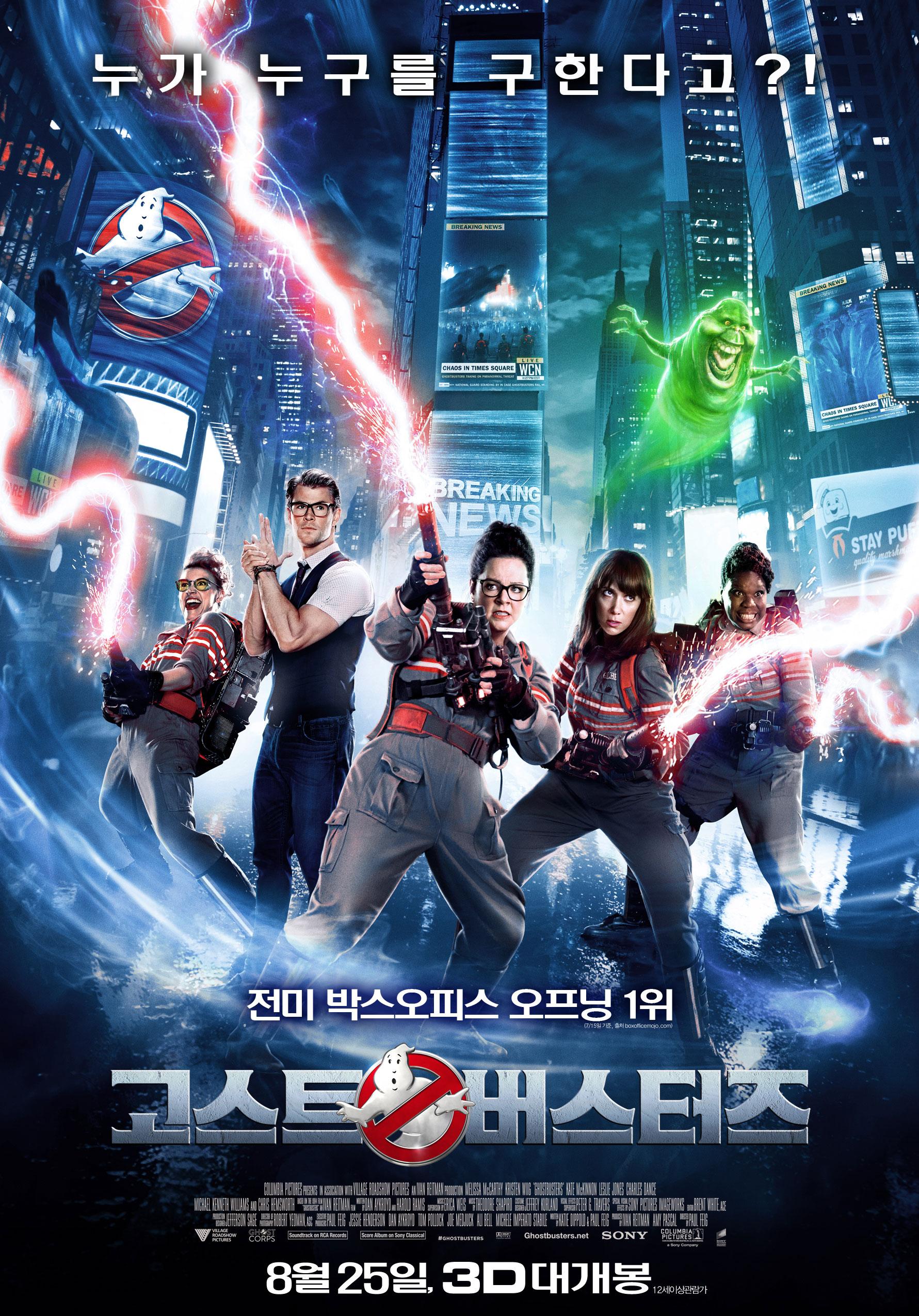 2016년 8월 넷째주 개봉영화
