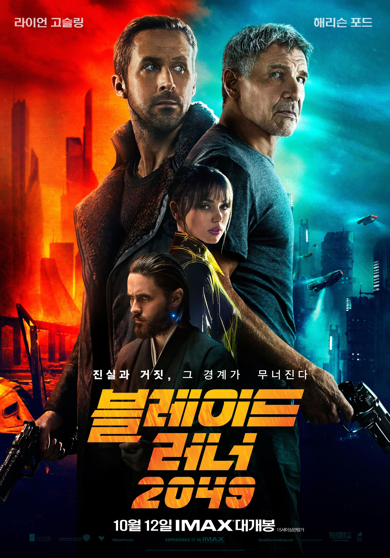 2017년 10월 둘째주 개봉영화