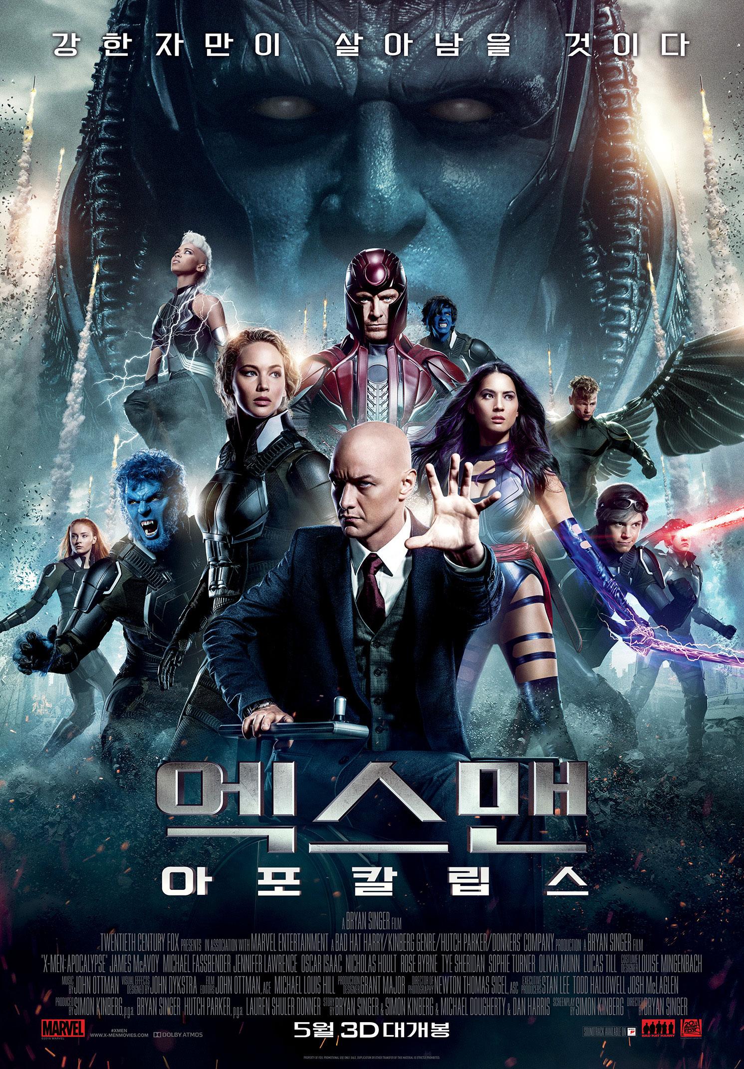 엑스맨 : 아포칼립스 (2016)