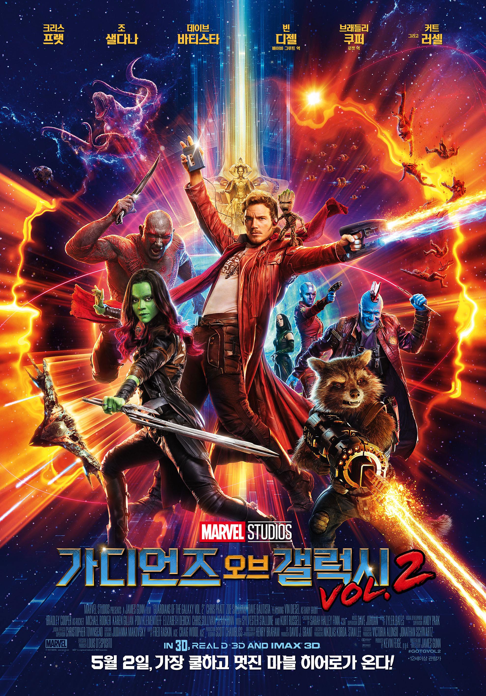 2017년 5월 첫째주 개봉영화