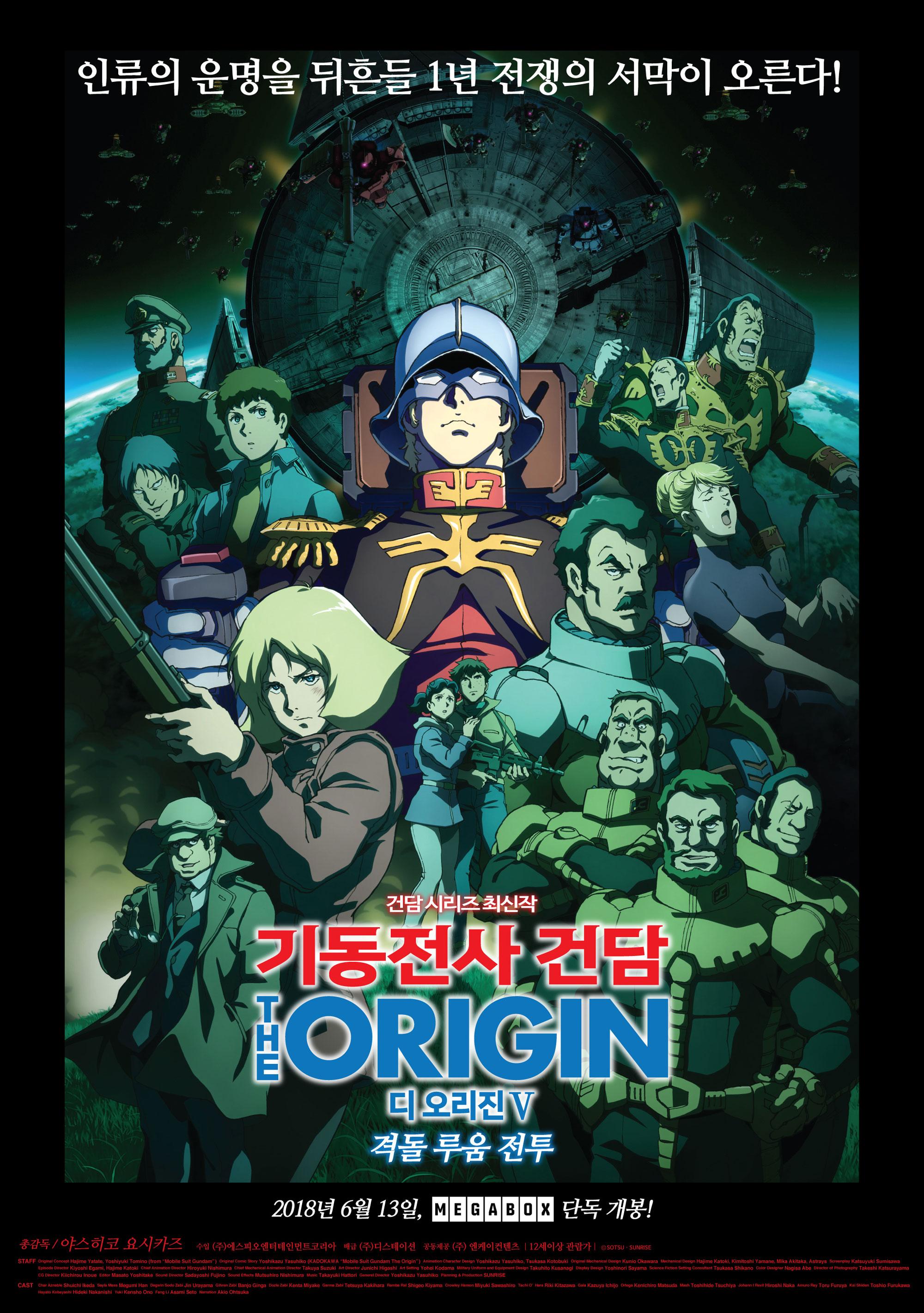 2018년 6월 둘째주 개봉영화