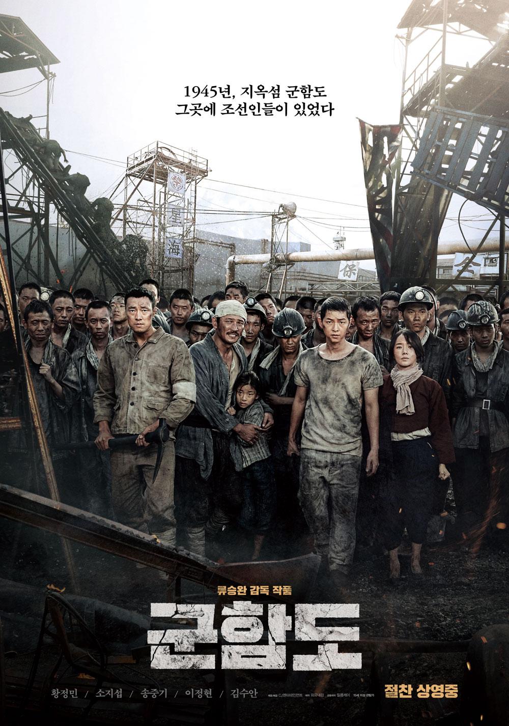2017년 7월 넷째주 개봉영화