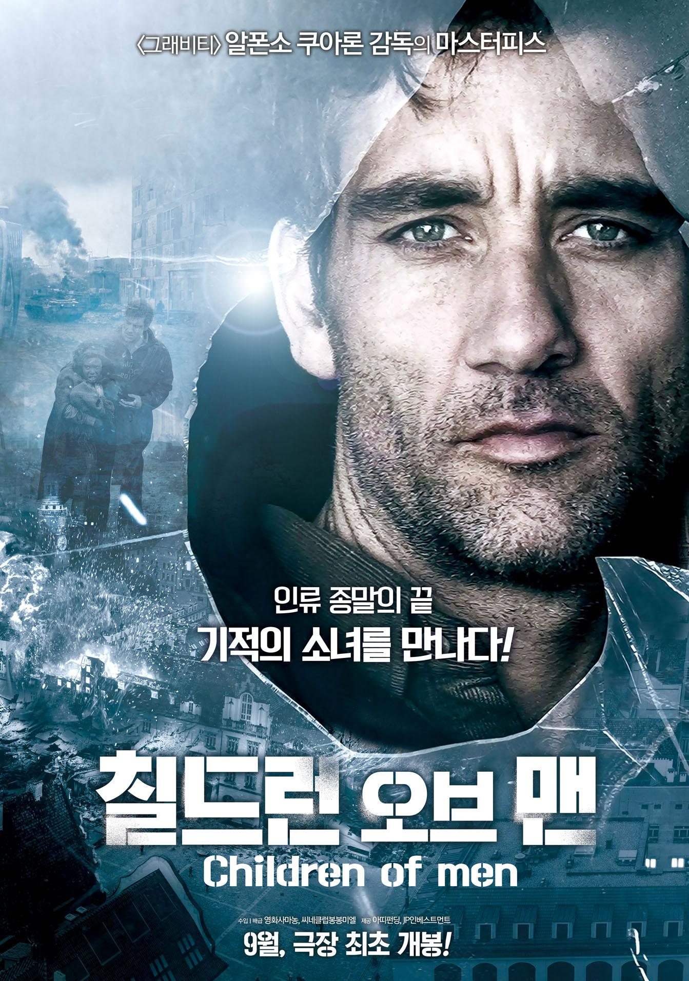 2016년 9월 넷째주 개봉영화