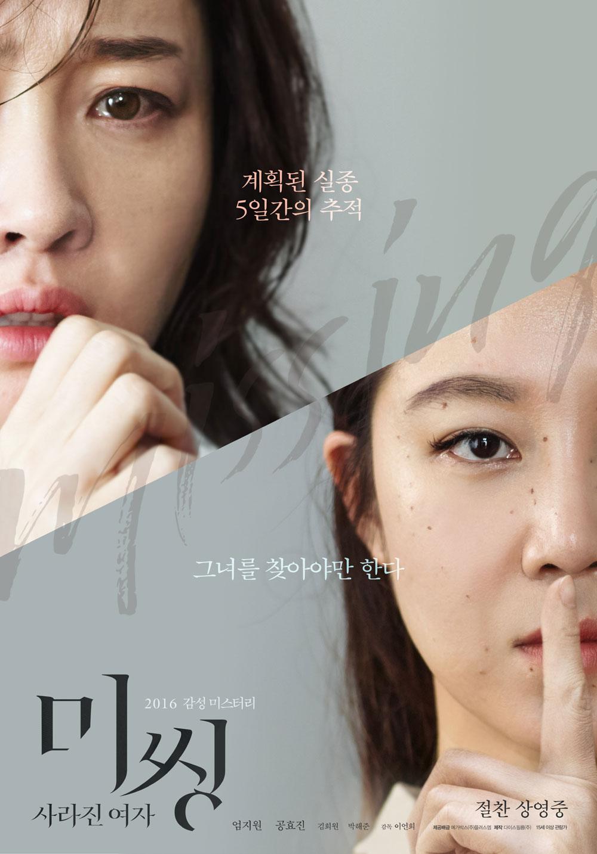 2016년 12월 첫째주 개봉영화