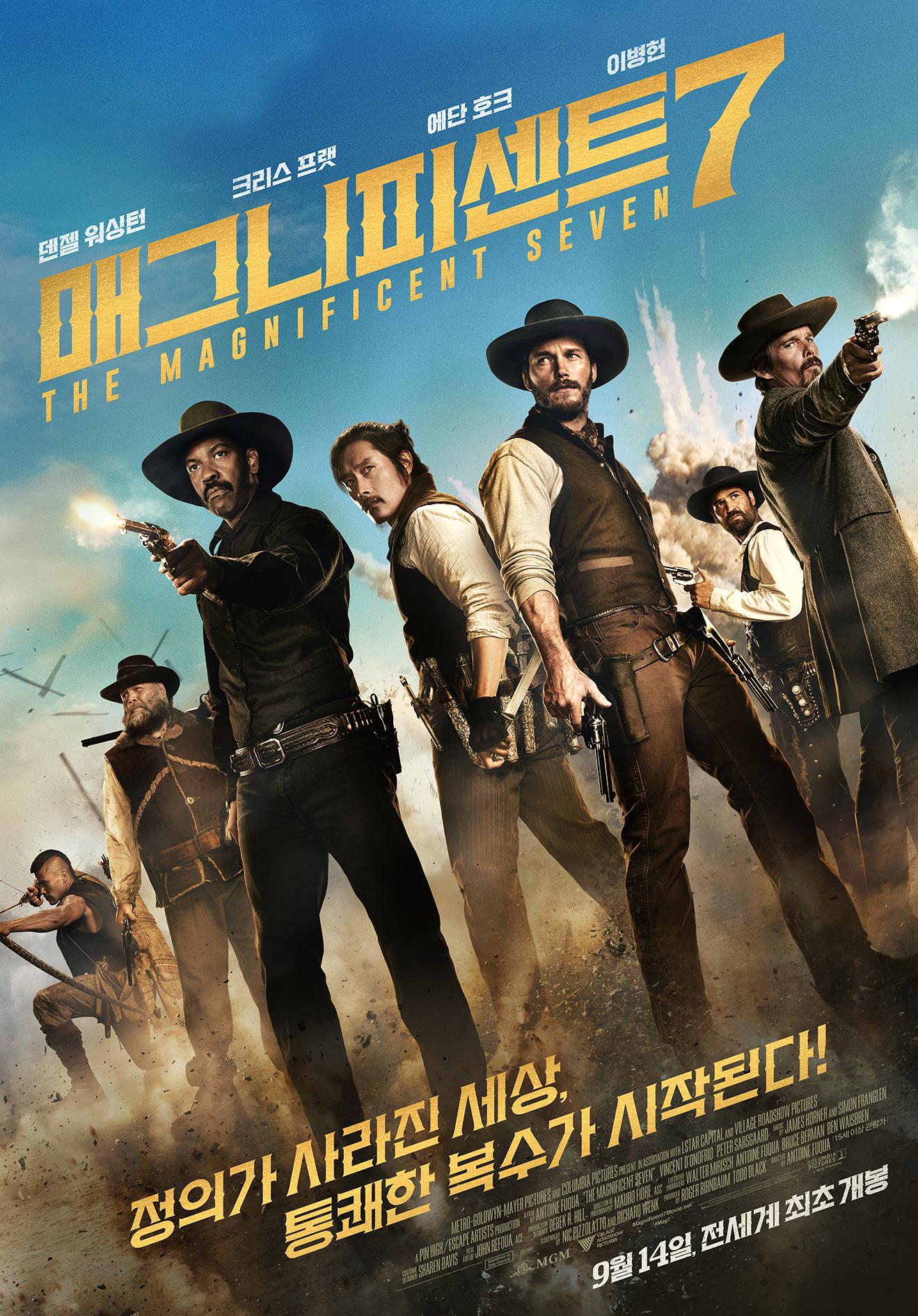 2016년 9월 셋째주 개봉영화