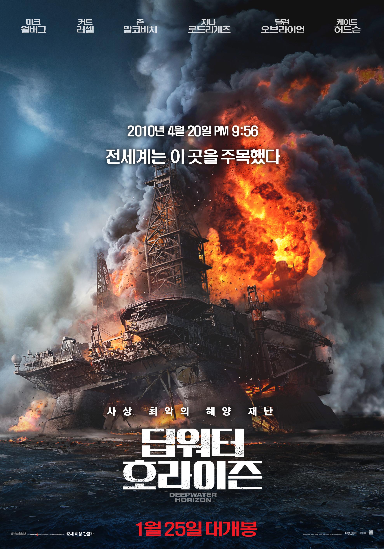 2017년 1월 넷째주 개봉영화