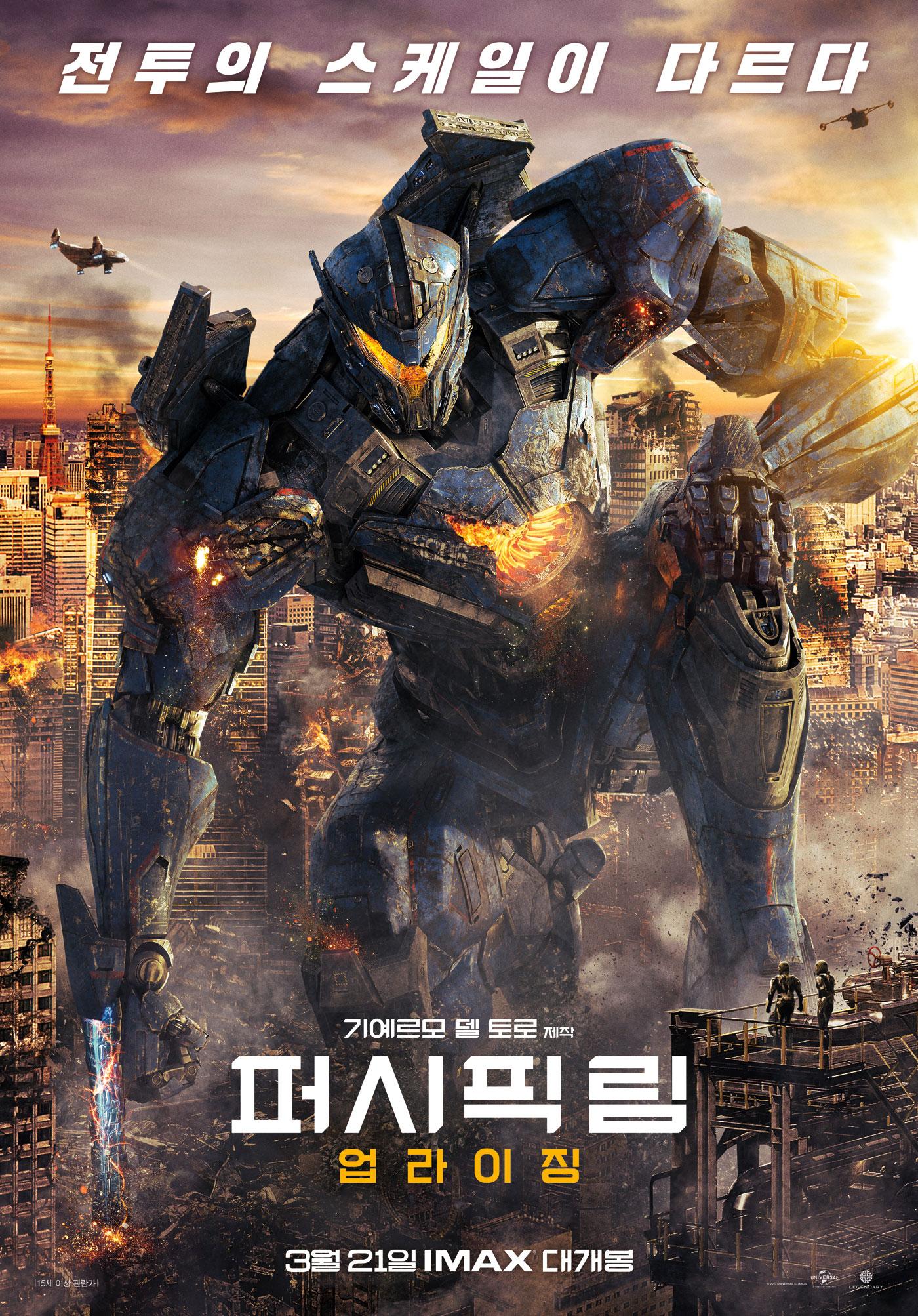 2018년 3월 넷째주 개봉영화
