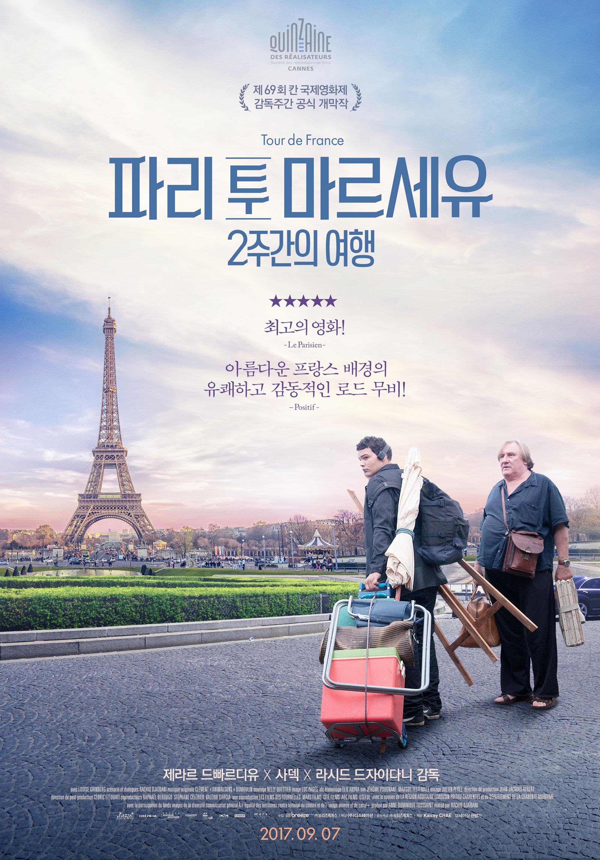 파리 투 마르세유: 2주간의 여행  포스터