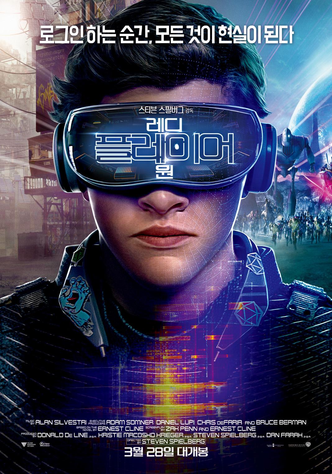 2018년 3월 다섯째주 개봉영화