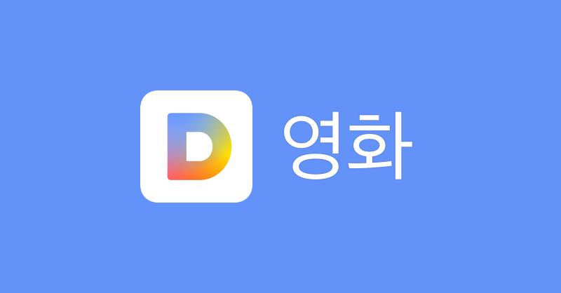 [스타그램] 다재다능한 라틴팝의 아이돌! '베키 지'